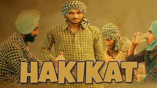 Hakikat || Punjabi Short Movie || Latest Punjabi Movie 2017 || Shaandar Records
