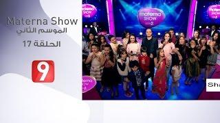 Materna Show | Ep 17