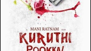 Mani Ratnam Next Film Title Kuruthi Pookal | Kuruthi Pookal | Karthi | Mani Ratnam | Updates.