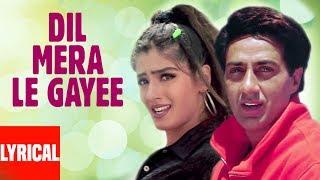 Dil Mera Le Gayee Lyrical Video   Salaakhen   Sunny Deol, Raveena Tandon
