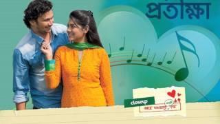 Tomar amar golpo protikha natok song by Sandhi Sovvota