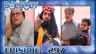 Bulbulay Ep 297 - ARY Digital Drama