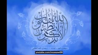 كريم منصوري - القرآن المجود - سورة مريم