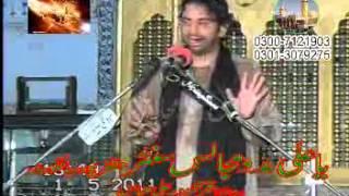 Allama Nasir Abbas ,biyan ,Ali ,as ki Vilayat ,yadgar majlis Qasir alqaim sargodha