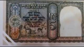 Indian Ist 5 Rs (Five Rupees) released at 26 Jan 1950