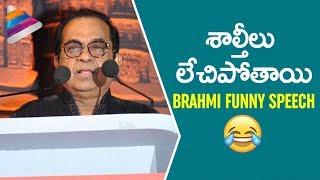 Brahmanandam Funny Speech   TSR Kakatiya Cultural Festival   Mohan Babu   Balakrishna   Shriya   Ali