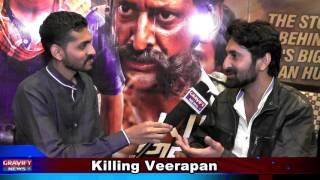 KILLING VEERAPPAN |  SANDEEP BHARADWAJ EXCLUSIVE INTERVIEW | GRAVIFY NEWS EXCLUSIVE |
