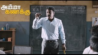 Samuthirakani Super Comedy as a Strict Principal - Amma kanakku - Amala Paul, Yuvashree, Revathi