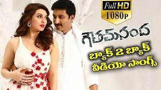 Goutham Nanda Movie Back 2 Back Video Songs - Gopichand, Hansika Motwani, Catherine Tresa