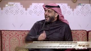 أحمد العقيل - الأهلي ضيع مباراة الوصل ولمسات فوساتي بدأت بالظهور وانتهت معاناة المحياني #الديوانية