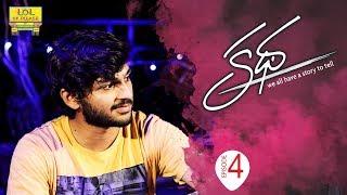 Katha - Latest Telugu Web Series || Episode - 4 || Lol Ok Please