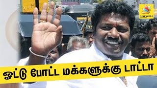 Public angry with Karunas for neglicting constituency | Latest Tamil Nadu News