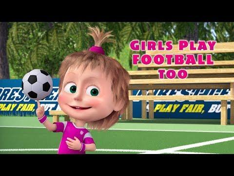 Xxx Mp4 Masha And The Bear ⚽ Girls Play Football Too 👧 3gp Sex