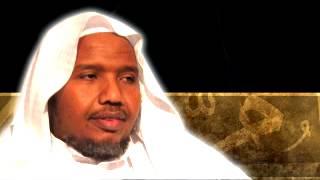 سورة الاعراف / الانفال و التوبة // عبد الرشيد علي صوفي