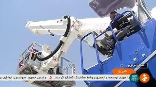 Iran Najvar co. made Crane manufacturer, Arak county سازنده بالابر صنعتي اراك ايران