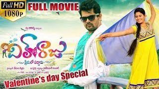 Dil Unna Raju Latest Telugu Full Movie | 2016 Telugu Movies