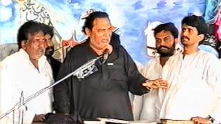 Zakir Muhammad Ali Gohar of Chunian | Majlis at Mari, Chakwal | 17/03/2004