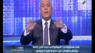 أحمد موسي يرد على مروجي الشائعات ضده | صدى البلد