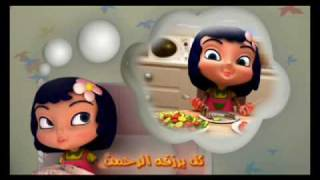 Al khaleq la yansa a7dan