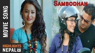 Aaja Aaja Ko Ho Ki Hijo Bholi Ko Ho | Nepali Movie SAMBODHAN Song HD | Namrata Shrestha