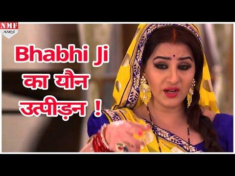 Xxx Mp4 पुरानी Bhabhi Ji Shilpa Shinde के साथ हुआ यौन उत्पीड़न 3gp Sex