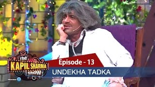 Undekha Tadka | Ep 13 | The Kapil Sharma Show | Sony LIV