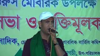 সাজ্জাদ নূরের খুব সুন্দর একটি গান। Sajjad Nur Folk song 2017 ।