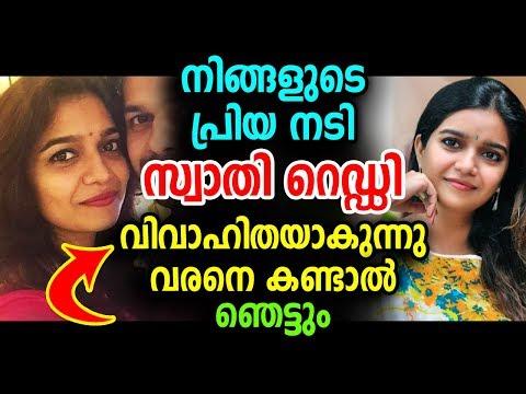 Xxx Mp4 നടി സ്വാതി റെഡ്ഡി വിവാഹിതയാകുന്നു വരനെ കണ്ടോ Actress Swathi Reddy Getting Married 3gp Sex