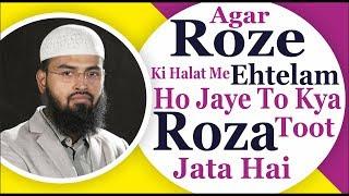 Agar Roze Ki Halat Me Ehtelam Ho Jaye To Kya Roza Toot Jata Hai By Adv. Faiz Syed