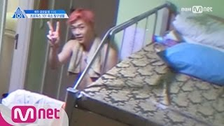 PRODUCE 101 season2 [101스페셜] 101 숙소 탐구생활ㅣ먹방, 쿨워터, 아무말대잔치 170421 EP.3