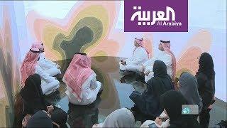 أعمال رواد الفن السعودي في مسك العالمي