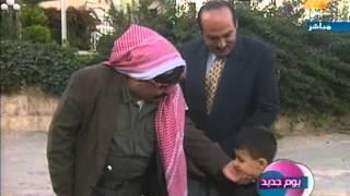 ابتسامة يوم جديد - موسى حجازين / ابو صقر