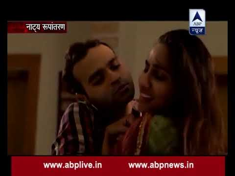 Xxx Mp4 Pranay Dixit In An Intense Confession Amp Drunk Scene 3gp Sex