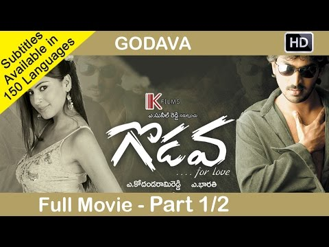 Godava Telugu Full Movie Part 1/2 | Vaibhav, Shraddha Arya | Sri Balaji Video