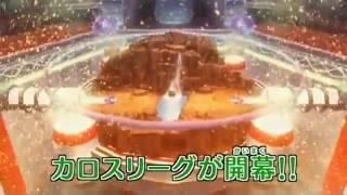 Pokémon XY & Z 32 preview