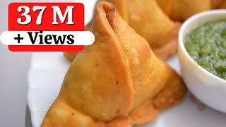 Samosa | घर पर हलवाई जैसे खस्ता समोसे बनाये। Samosa Recipe | Perfect Samosa with all tips and tricks