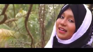 Al Quran Er Dak    Maria Taskin & Islamic Binodon Team   Official Music Video    ibTune Channel  