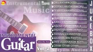 Instrumental Guitar Vol - 2   Evergreen Malayalam Film Songs