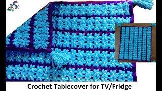 CROCHET TABLE/FRIDGE/TV COVER | HINDI AND ENGLISH