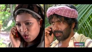 Sidheeque Kodiyathoor Comedy - Part 4│Thudakkam Missed Call Odukkam Missed Girl