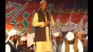 Manqabat-Naat-Rafique-Zia-2.Mehfl-e-Zikr-e-Husain(R A A)2009-www.idaratulMustafa.net