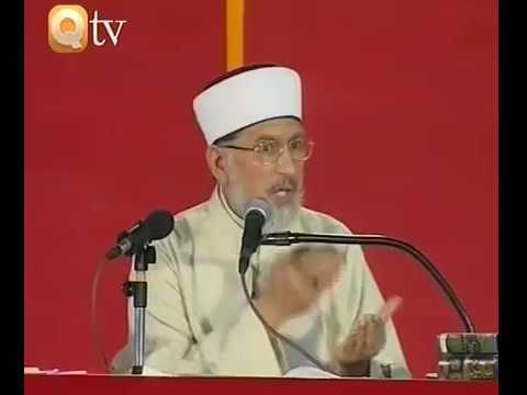 DR MUHAMMAD TAHIR UL QADRI (Yahoodi Ka Larka)BY Visaal