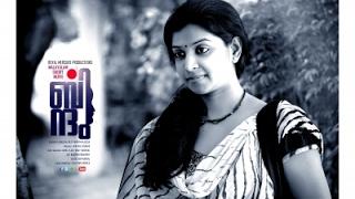 Bindhu Malayalam Short film Dubai with English sub titles
