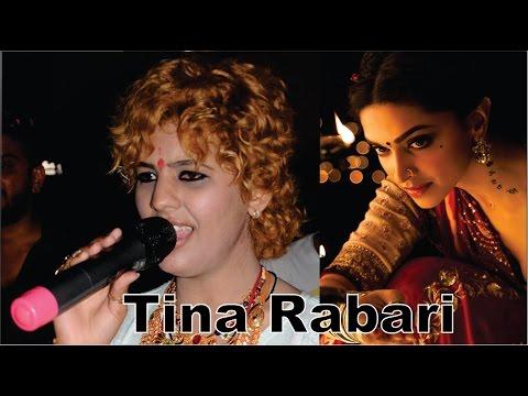 Tina Rabari Gujarati Live HD Nonstop Garba 2016 | Tina Rabari | Tina Rabari Live |