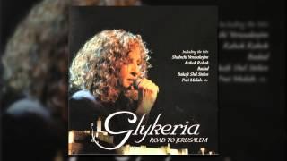 Glykeria ft. Shlomi Shabat - Tzel Etz Tamar - Official Audio Release