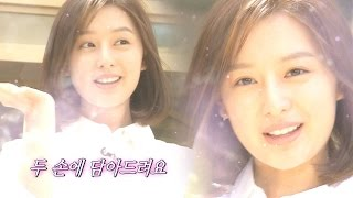 Kim Ji Won, reenact her drinking CF in the past 《Running Man》런닝맨 EP429