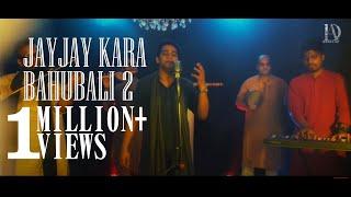 Baahubali 2   Jay Jaykara  Dandaalayya  Cover   Rishav Ishu