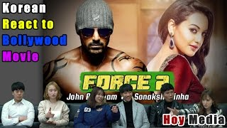 Korean React to 'Force 2'' Bollywood movie trailer [ENG SUB]