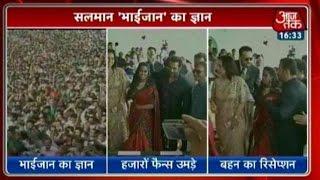 Himachal Pradesh: Salman Khan In Mandi For Sister Arpita's Reception