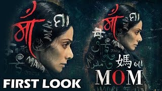 MOM First Look - Sridevi's Movie After English Vinglish